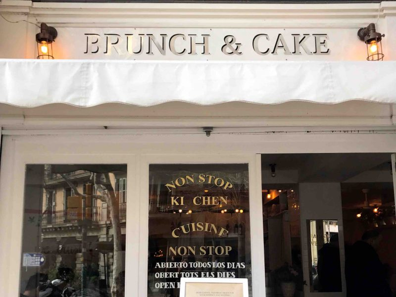 Cafés in Barcelona: Brunch and Cake