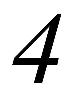four, 4 nummer number #